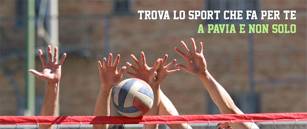 home_sport_3